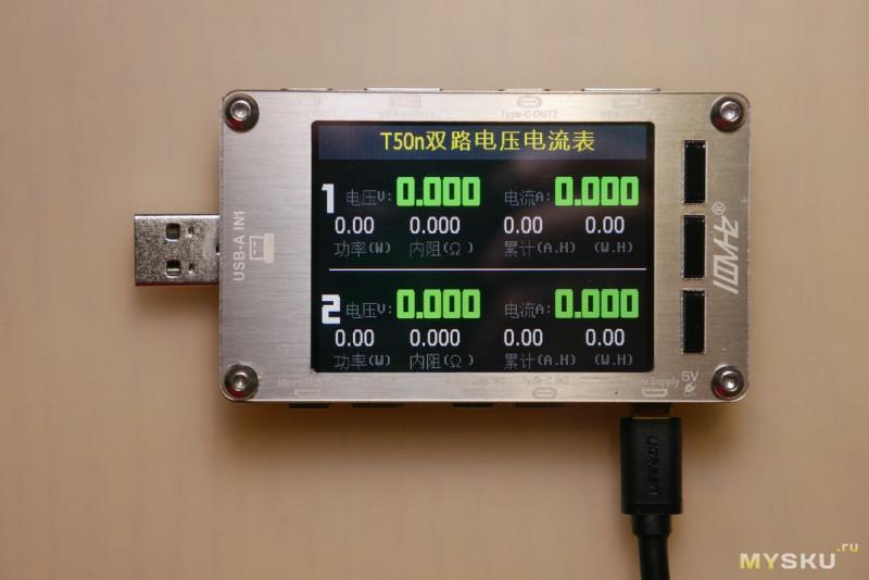 T50N Двойной USB-тестер от 100MHz