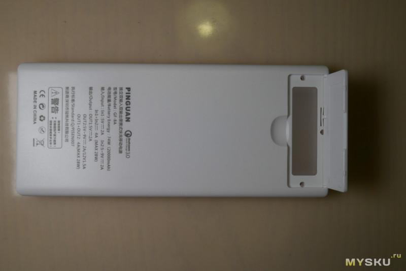 Pinguan GF-8A KIT Повербанк на 28W / QC3.0 / Type-C / UPS / 5730 LED / 8x18650 / IP5318 , IP5306