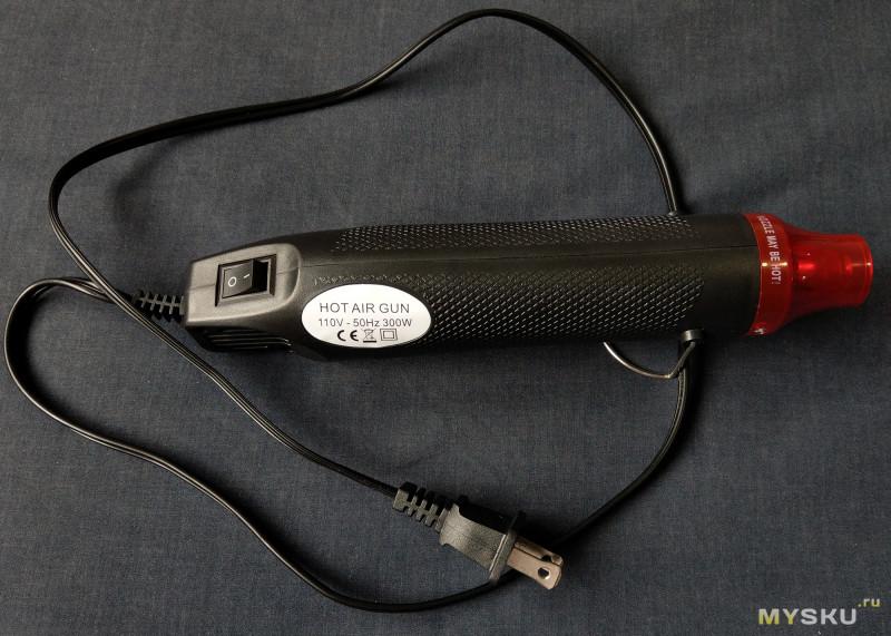 Портативный фен для термоусадки