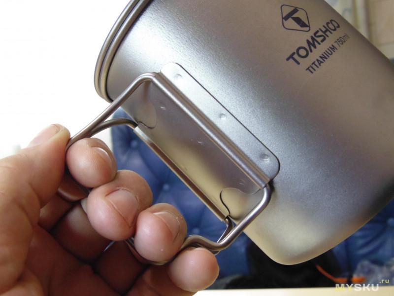 Титановый походный ковшик TOMSHOO на 0,75 литра