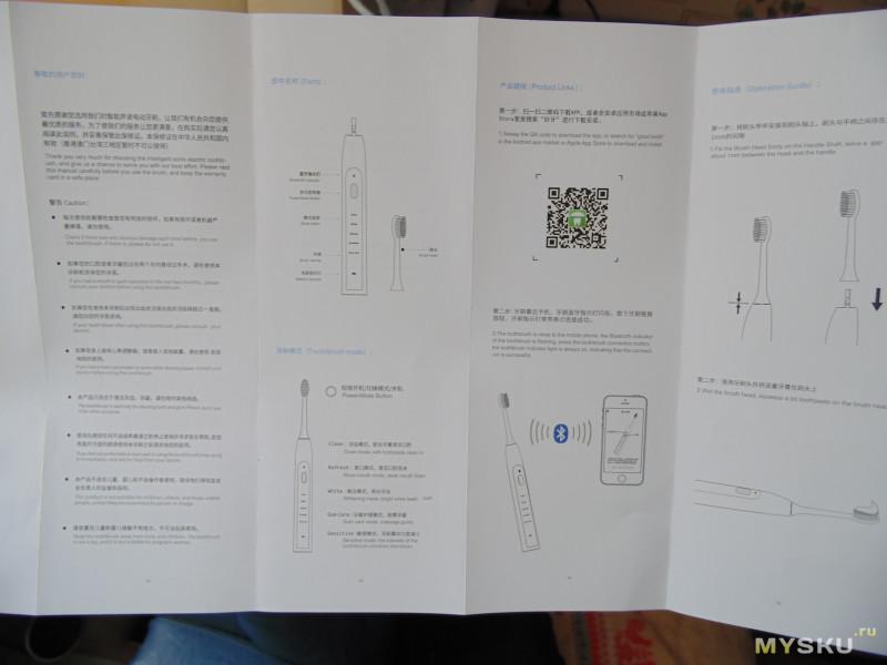 Электрическая звуковая зубная щётка Lenovo Lemei
