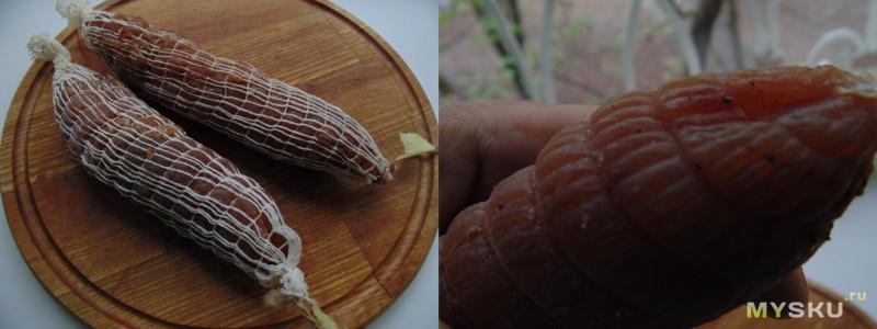 Соль нитритная  для изготовления сыровяленых колбас, балыков и т.д.