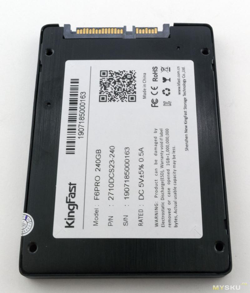 Обзор нескольких SSD-дисков 240 ГБ бюджетного ценового диапазона