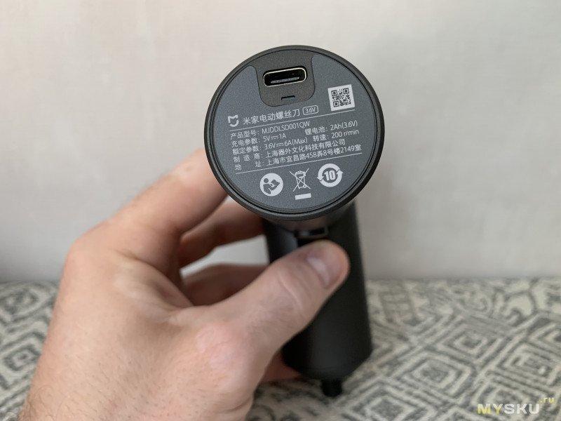Шуруповерт Xiaomi Mijia