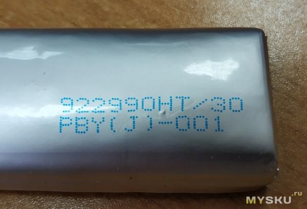 Замена аккумулятора в Bluetooth колонке JBL Charge3