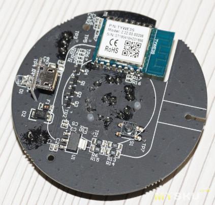 Универсальный IR - WiFi шлюз (пульт), клон Gocomma R9 (разборка и перепрошивка на Tasmota)