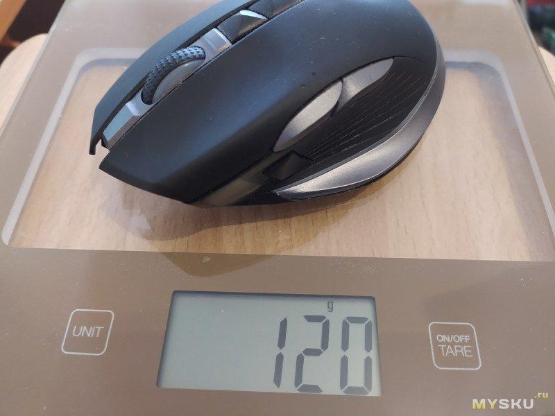 Беспроводная игровая мышь Pictek PC255. Не особо игровая, но толковая.