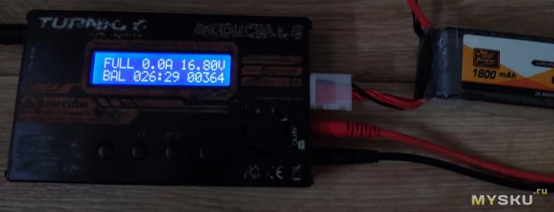 Li-Po аккумулятор ZOP Power 14.8В 1800мАч 75C вместо джампстартера