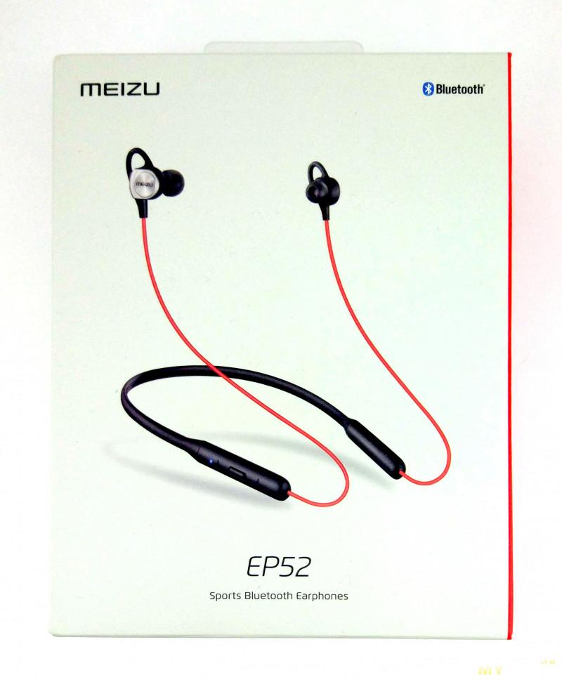 Meizu EP52, Bluetooth 4.1, aptx