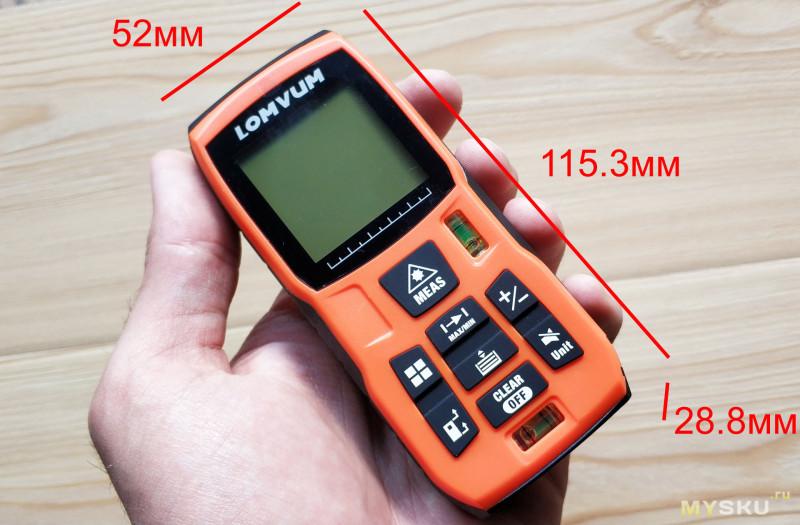 Бюджетная лазерная рулетка (дальномер) Lomvum LV40 (LV-B) с пузырьковыми уровнями.