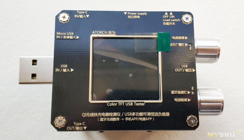 <span>Atorch Q7-UTL. Новый многофункциональный тестер.</span>
