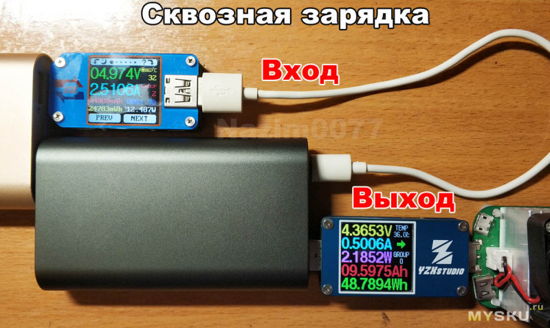 Внешний аккумулятор Powerseed Tank Mini 10000mAh QC3.0. Тесты/Разборка.