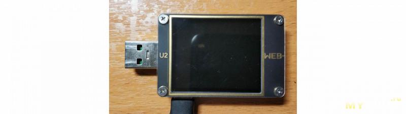 Пожалуй, лучший USB-тестер WEB-U2. Большой цветной экран, триггер протоколов зарядки, внешнее питание.