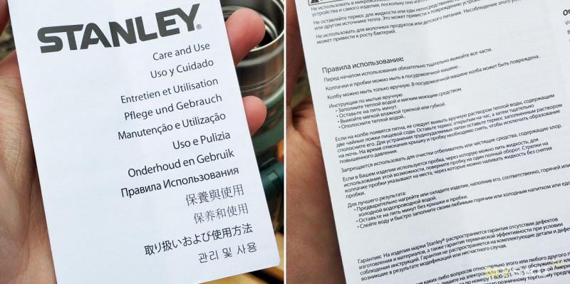 Классический термос Stanley на 1Л. Американец родом из Китая.
