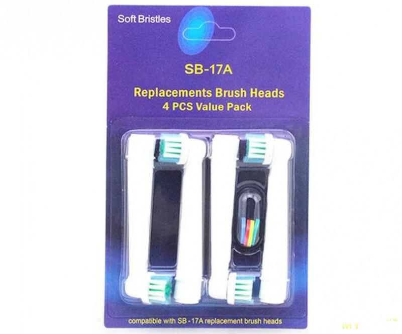 Сменные насадки на электрические зубные щетки от Oral-B (4шт) за 1.03$