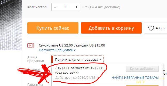 Велкро лента-липучка для организации кабелей, от 0.70$ + купон