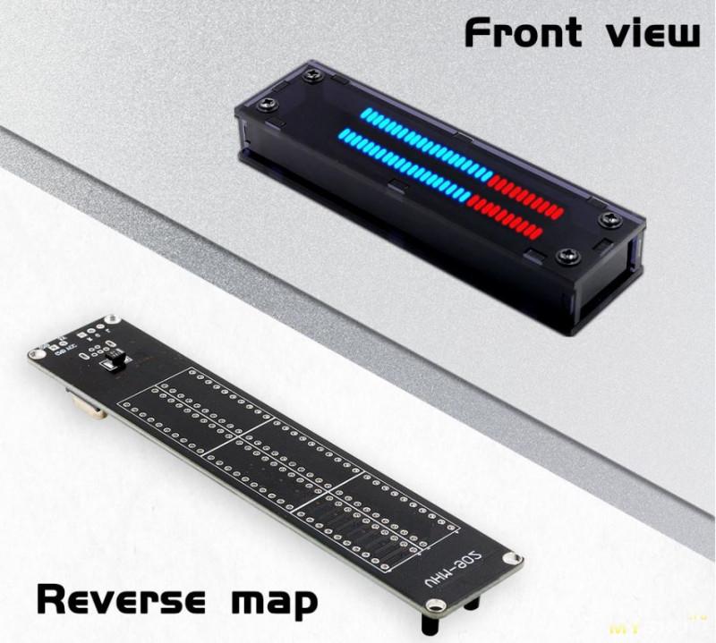 VHM-902 - цветной индикатор уровня сигнала музыки ($6.5)