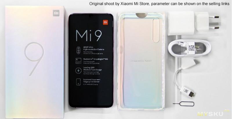 [11.11] Смартфон Xiaomi Mi 9 6+64GB Global за 312.52$ (с купоном на 3$).