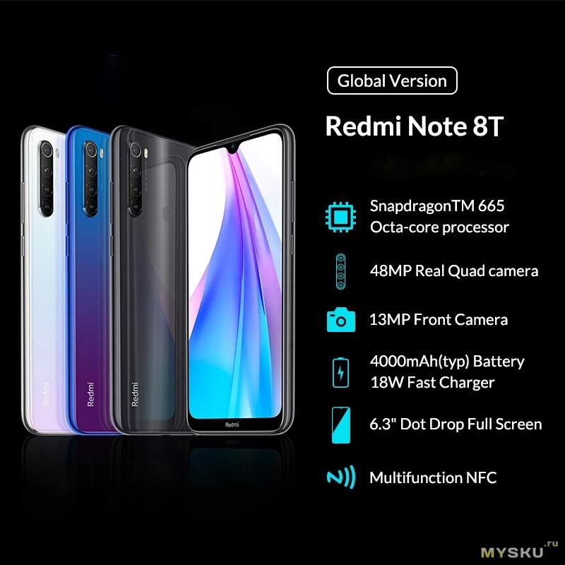 Смартфон Redmi Note 8T 4+64GB NFC/Global. Цена 158.99$