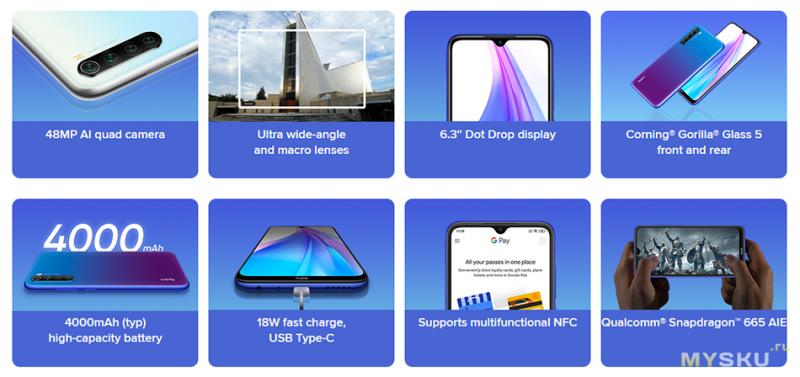 Смартфон Redmi Note 8T 3+32GB NFC/Global. Цена 151$ c промокодом