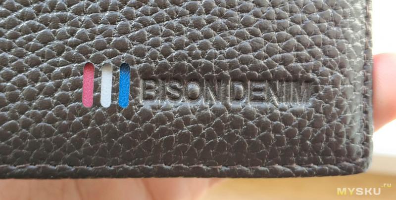 Классический мужской кошелек Bison Demin N4475