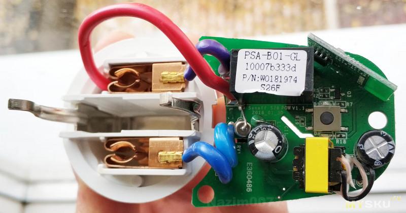 Умная Wi-fi розетка Sonoff S26F (EU)
