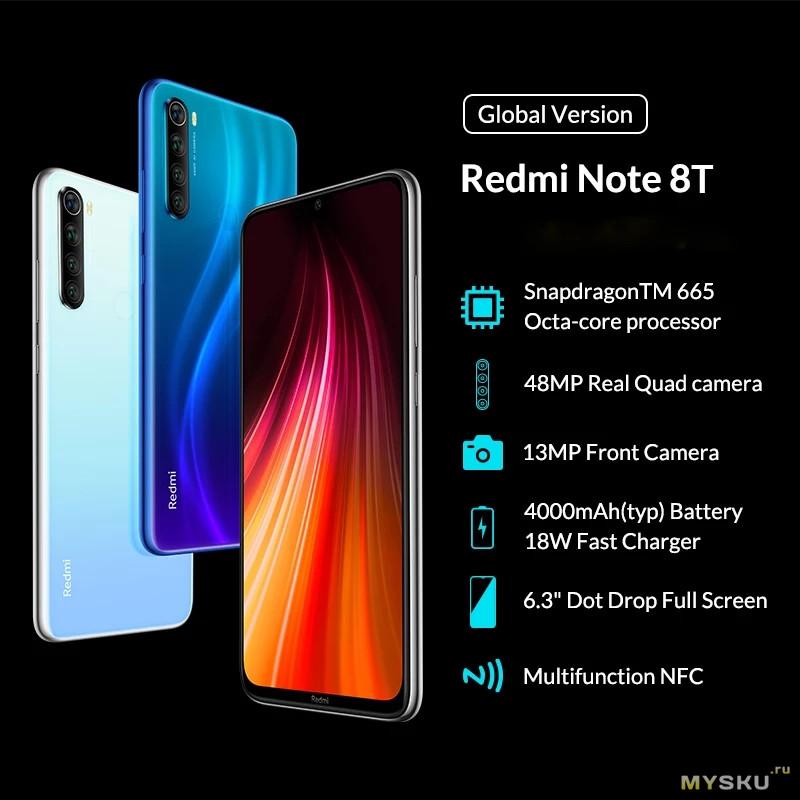 Смартфон Redmi Note 8T 4+64GB NFC/Global. Цена 167$ c промокодом