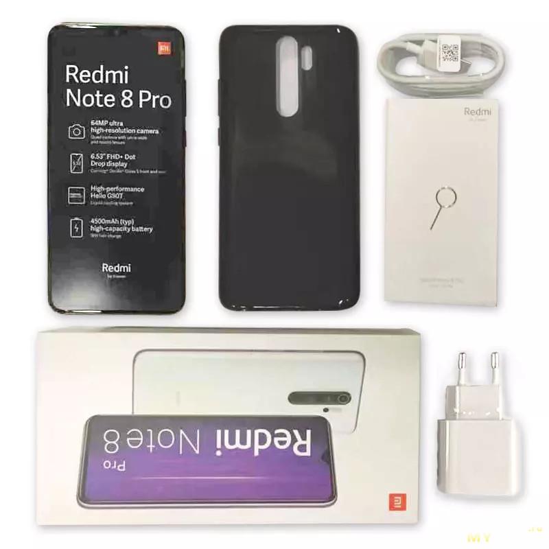Смартфон Redmi Note 8 Pro 6/64Gb NFC/Global за 179.26$
