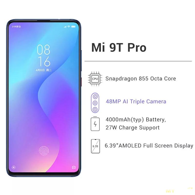 Смартфон Xiaomi Mi 9T Pro 6/128Gb NFC Global за 349.99$