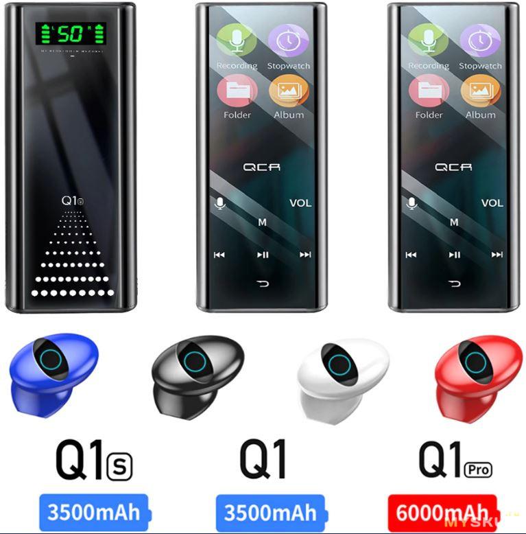 Мультикомбайн 3 в 1: плеер, фонарик и TWS наушники -  QCR Q1s за 9.9$
