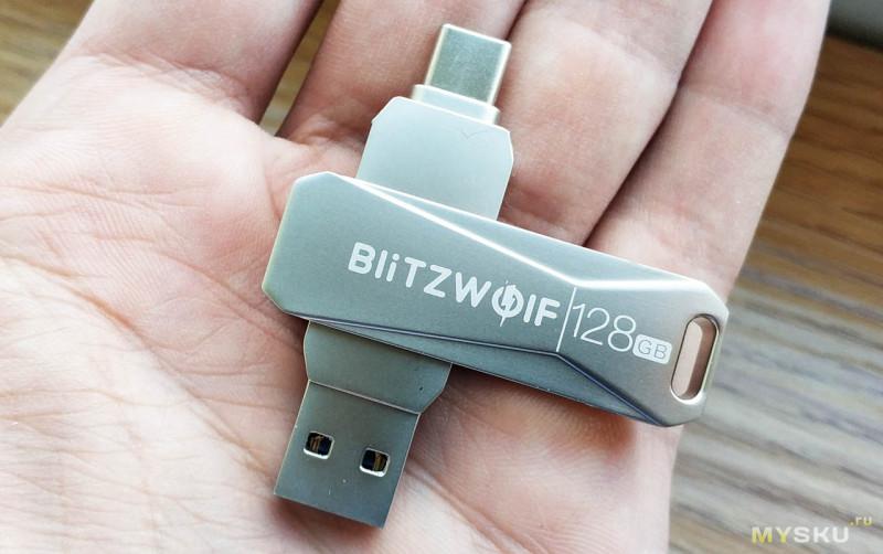 OTG - Флешка USB3.0 Blitzwolf BW-UPC на 128 Гб