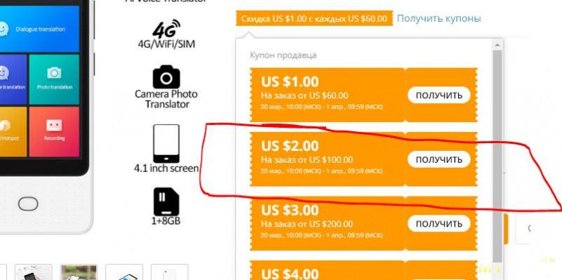 Голосовой переводчик Xiaomi Mijia AI (поддержка 18 языков/4G/WiFi/SIM BT) за 116.27$ (с купоном)