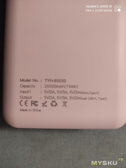 Акция на внешние аккумуляторы емкостью 20000мАч с Type-C и быстрой зарядкой. (10Вт/18Вт).