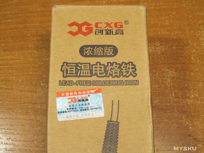 Электропаяльник CXG C60W с керамическим нагревателем, регулировкой температуры, термостабилизацией и типом жал С9.