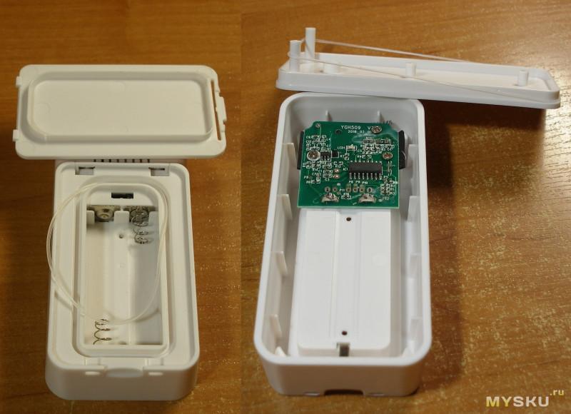 Часы - метеостанция DIGOO DG -THS01 с выносным датчиком.