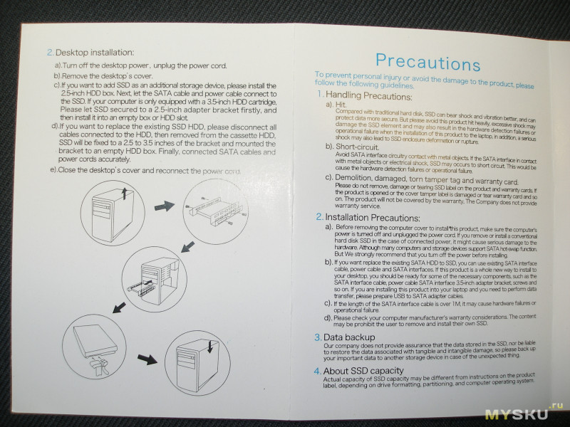 Твердотельный жесткий диск OSCOO SSD-001 емкостью 240 ГБ.
