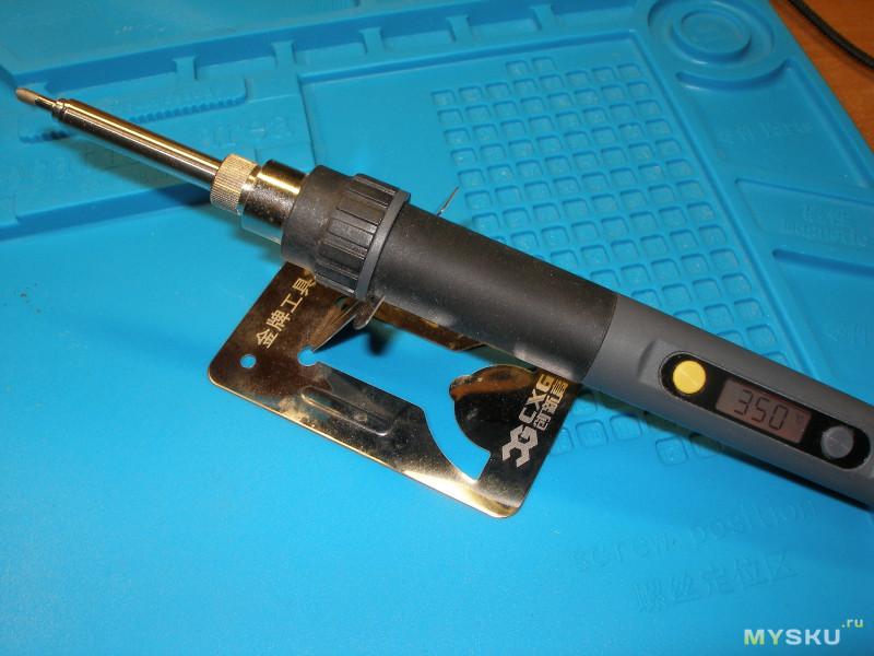 Жало формата С9 тип С3 для паяльника CXG + припой с флюсом.