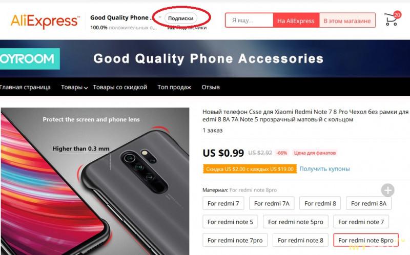 Чехлы без рамки для смартфонов Xiaomi за 0,99 $