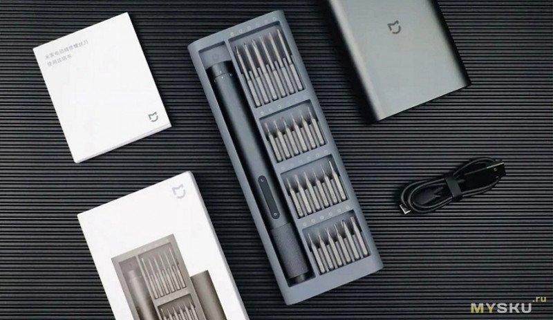 Электроотвертка Xiaomi Mijia с набором из 24 бит за 26,99 $