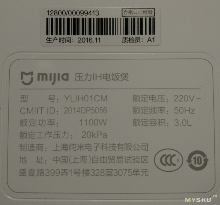 Xiaomi Mi Max - Прошивки MIUI - 4PDA