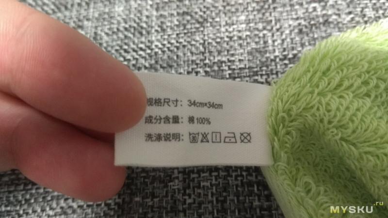Обзор хлопкового полотенца Xiaomi ZSH A-life