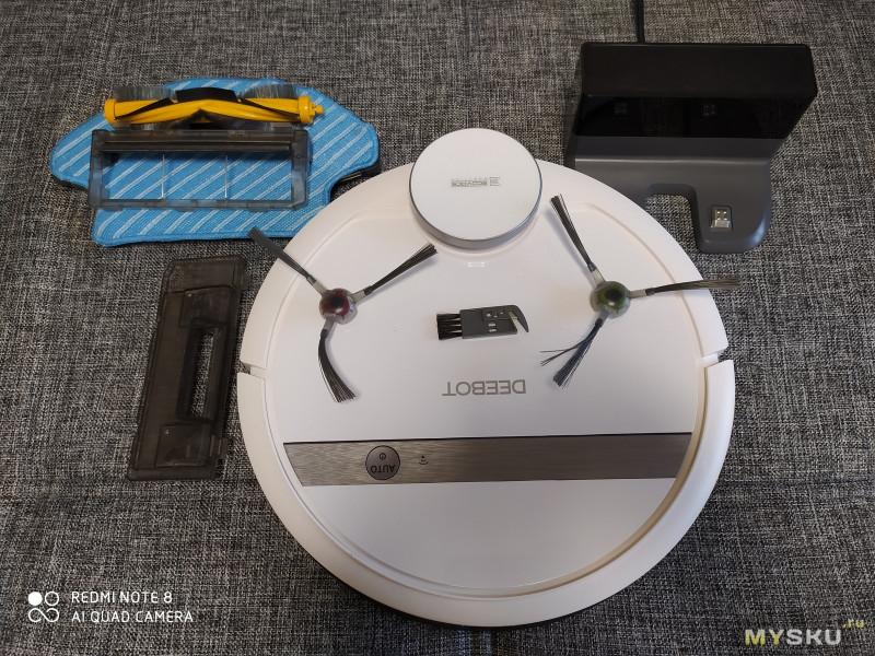 Робот-пылесос ECOVACS Deebot DE55