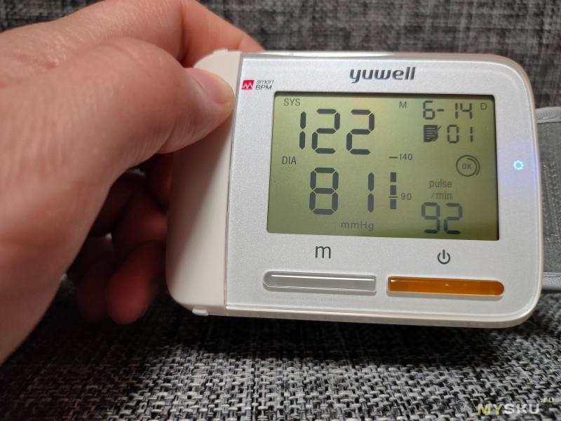 Тонометр на запястье Yuwell YE8900A