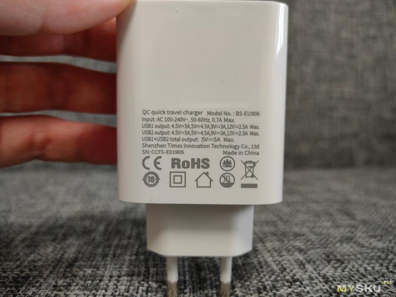 Зарядное устройство Baseus BS-EU906 (Обзор который вытек из коментария)