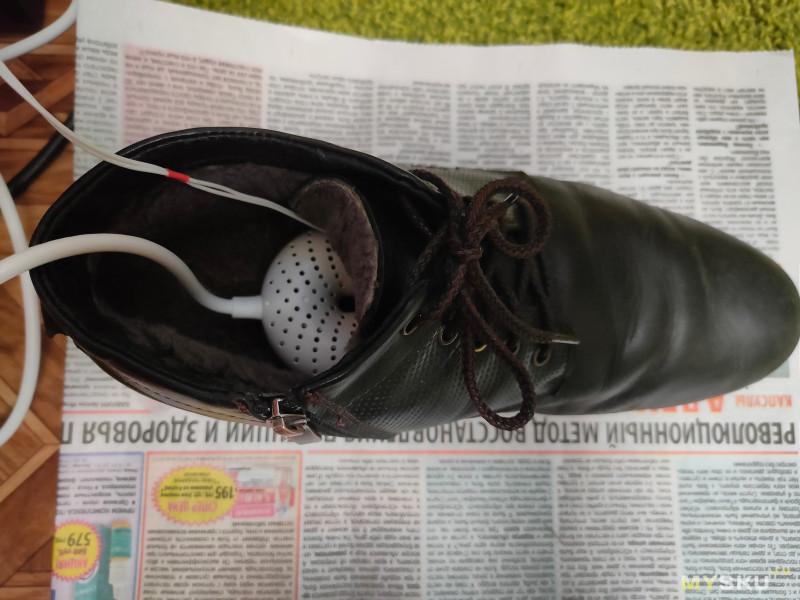 Красивые, крепкие сушилки для обуви Zero-One