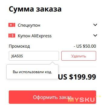 Xiaomi Redmi Note 9 -  4/64 за $199.99 или 6+128Gb за $239