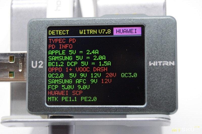 BlitzWolf® BW-P13 повербанк с беспроводной зарядкой