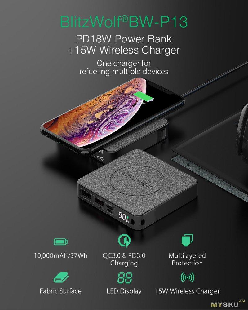 BlitzWolf® BW-P13 LED Display 10000mAh Power Bank QC3.0 & PD3.0 за 18,99$