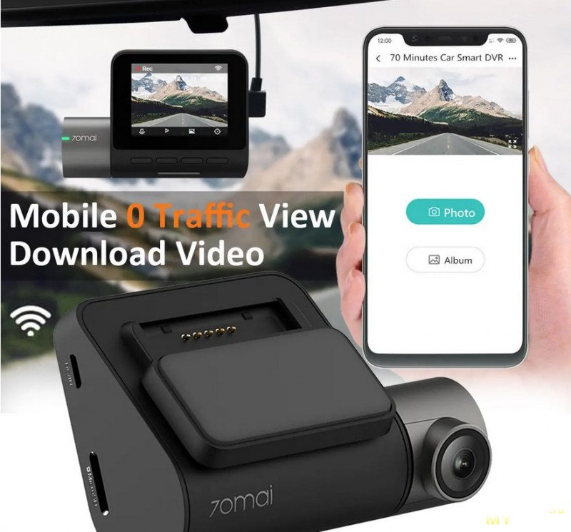 70mai Midrive D02 Dash Cam Pro за 45,99$