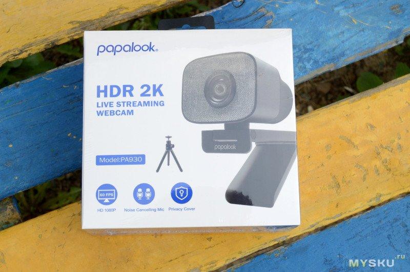 PA930  веб-камера от компании PAPALOOK
